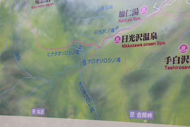 奥鬼怒歩道 地図