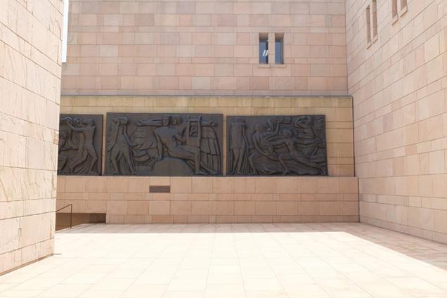 MOA美術館 ブールデルのレリーフ