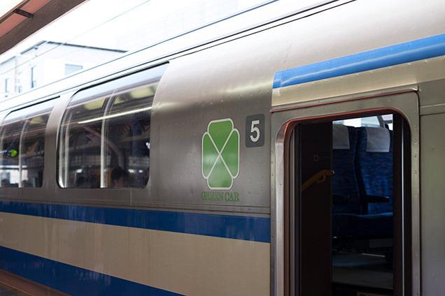 横須賀線グリーン車