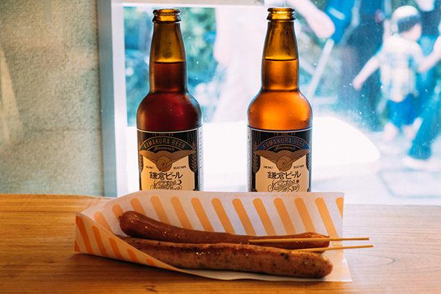 ソーセージと鎌倉ビール
