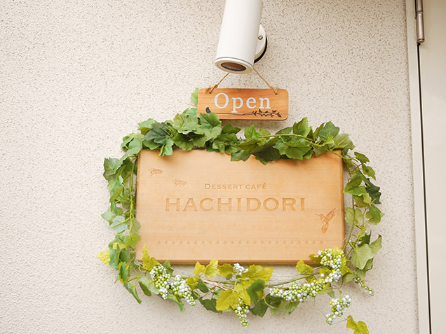 dessert cafe HACHIDORI 看板