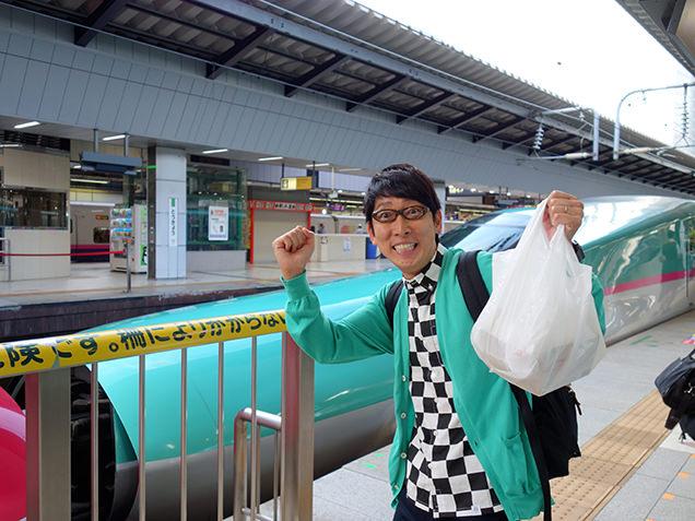 北海道新幹線はやぶさと吉川正洋