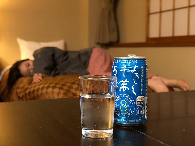 豆富懐石 猿ヶ京ホテル 客室
