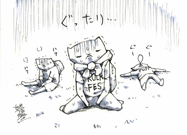芦沢ムネト フテネコ