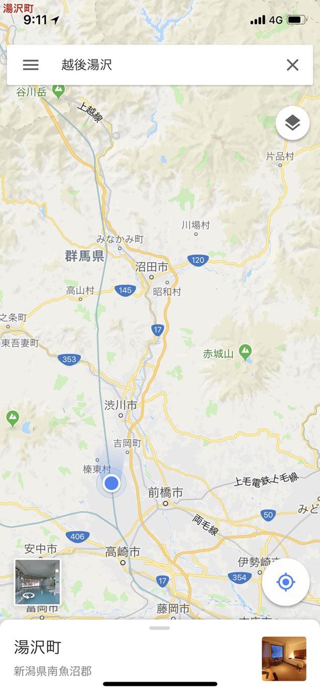 上越新幹線Maxたにがわ Googleマップ