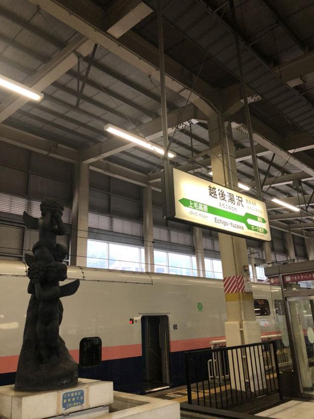 上越新幹線 越後湯沢駅ホーム