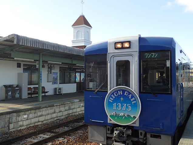 HIGH RAIL1375と野辺山駅