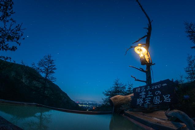 夜明け前の野天風呂