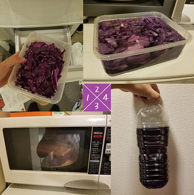 紫キャベツ液の作り方