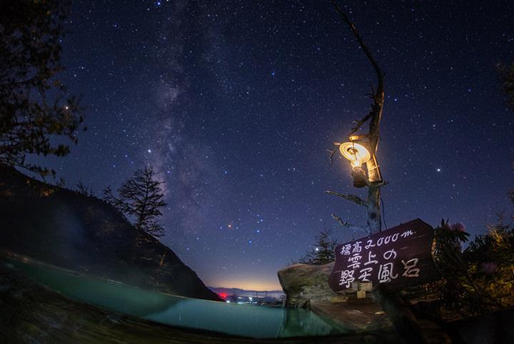 天空に最も近い観光列車&ランプの宿の絶景星空を堪能する最高の夏旅