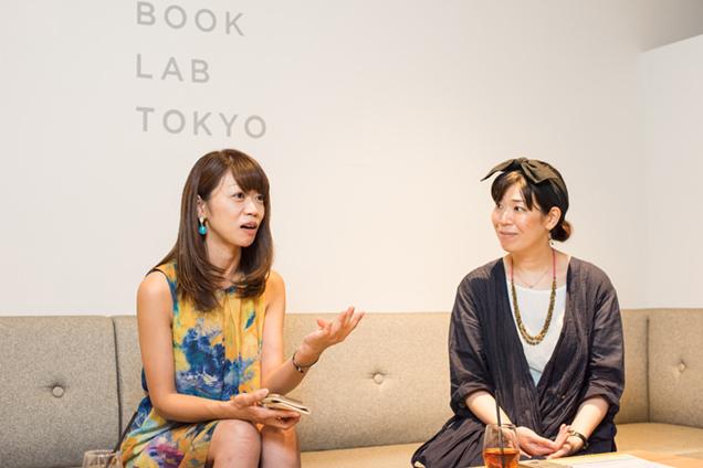 伊佐知美さんと柳沢小実さん