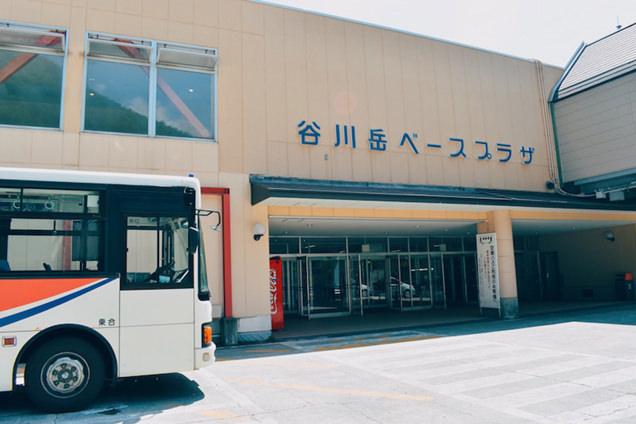谷川岳ロープウェイの乗り場、土合口駅