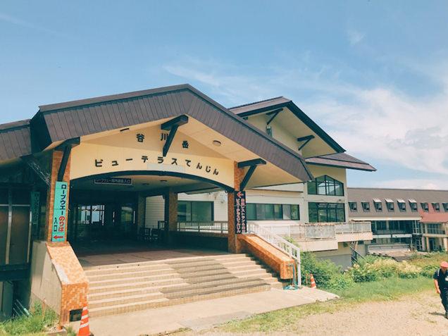 谷川岳天神平のレストラン