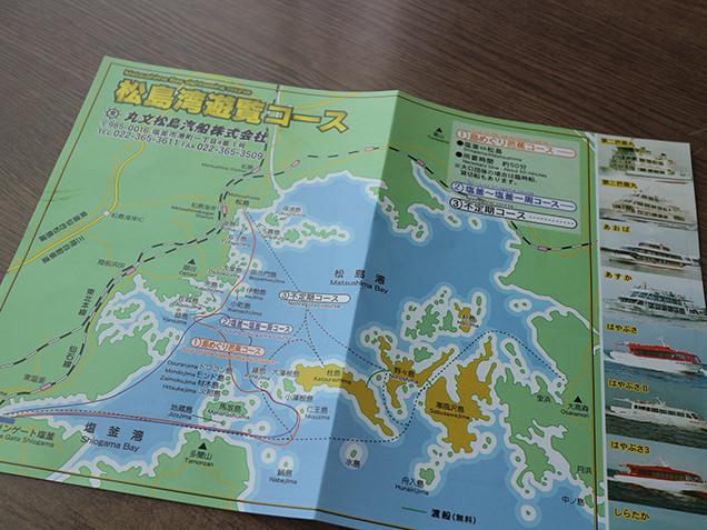 松島 地図
