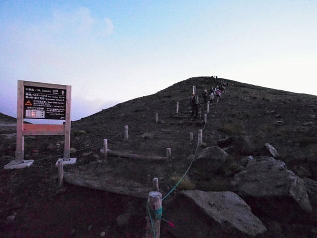 乗鞍・大黒岳の山頂