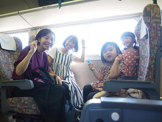 新幹線に乗ってママ友旅