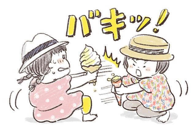原あいみさんのイラスト