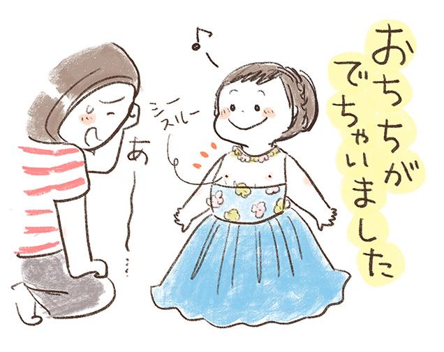 ドレスを着る子どものイラスト
