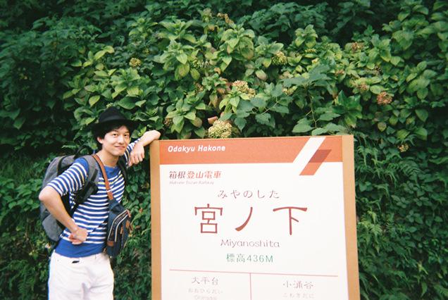 宮ノ下駅,写ルンです