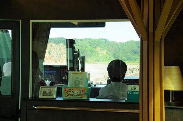 列車前方の風景