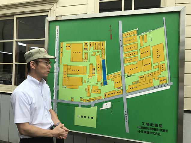 工場の地図