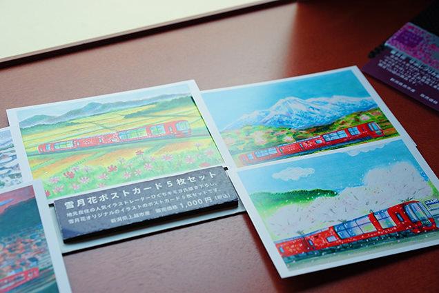 雪月花のポストカード