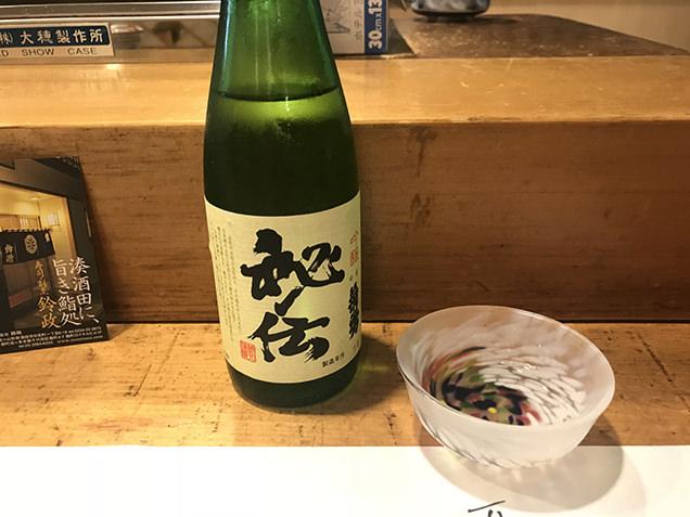 菊勇 吟醸酒