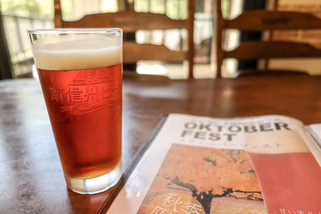 南信州ビール「オクトーバーフェスト」