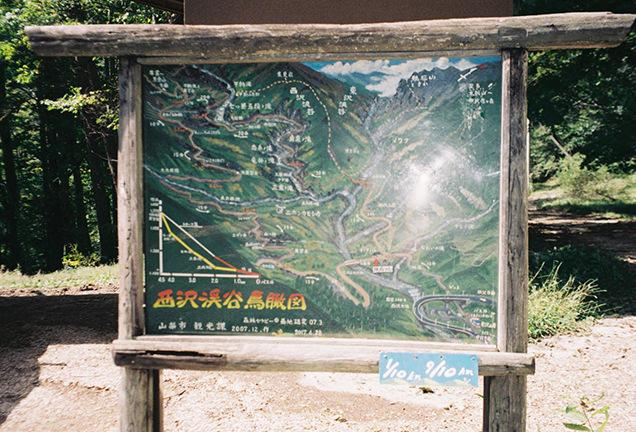 西沢渓谷のマップ