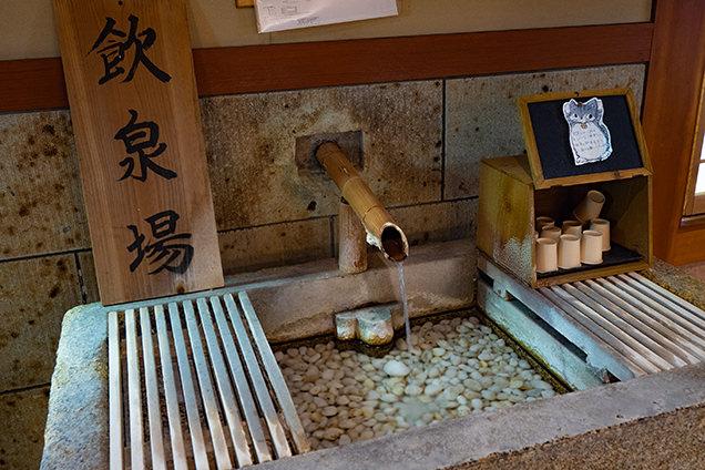 鍾寿館ロビーにある「飲泉場」