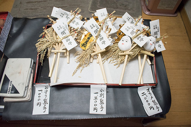 松島神社の熊手