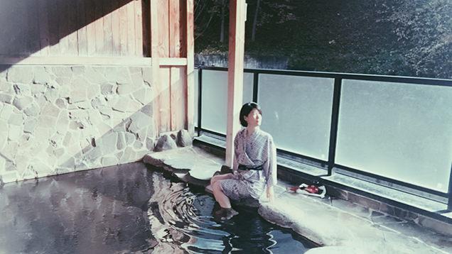 山水の湯の露天風呂