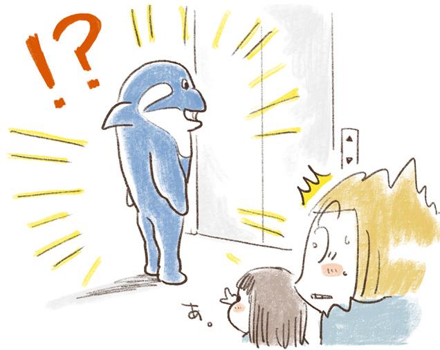 エレベーターを待つオルタン