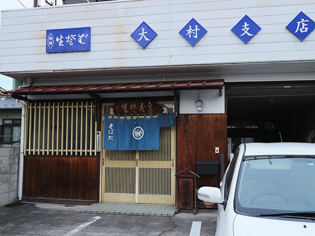 大村支店の入り口