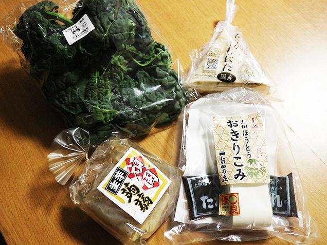 刺し身こんにゃく、下仁田産納豆、ちぢみほうれんそう、幅広麺「おきりこみ」