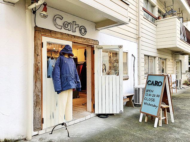 caro(カーロ)