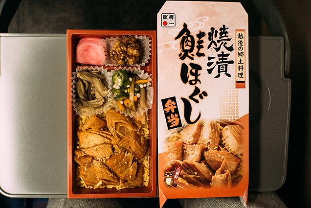 焼漬鮭ほぐし弁当