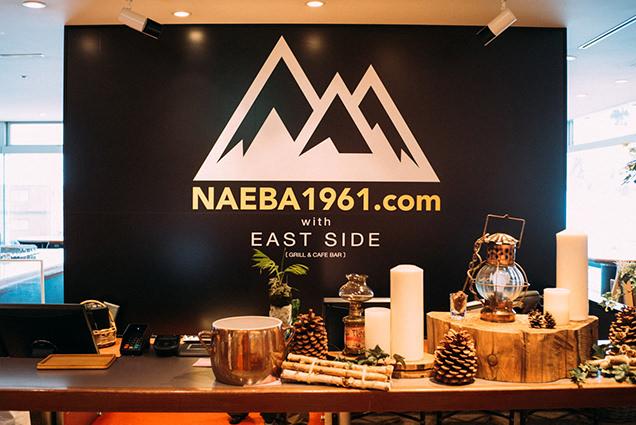 ホテル内のレストラン「NAEBA1961.com」