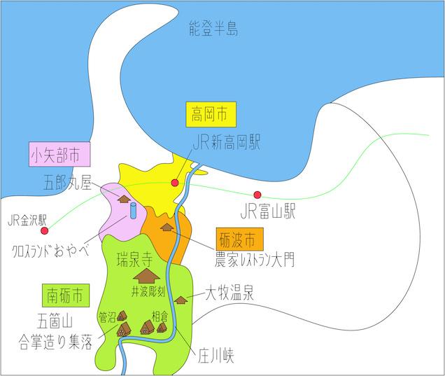 富山県 砺波五箇山地図