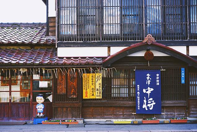 七日町通りのお店