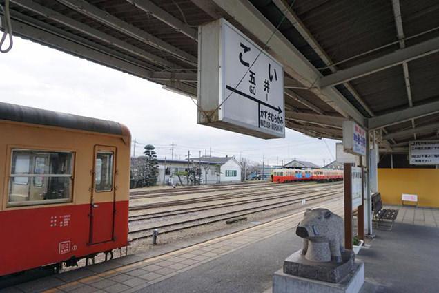 小湊鐵道 五井駅