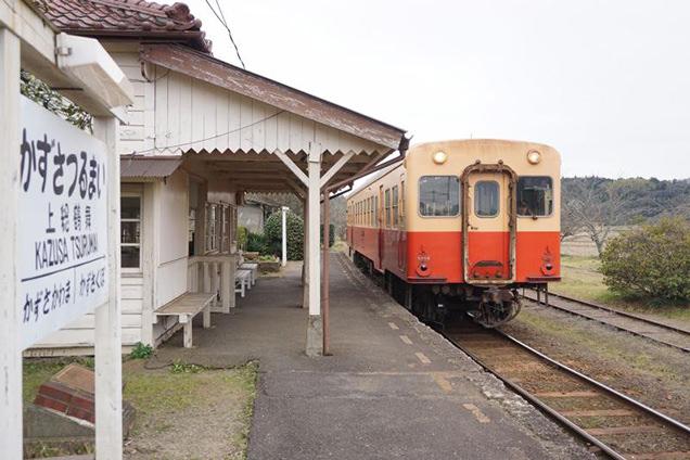小湊鐵道キハ200形気動車 小湊鐵道 上総鶴舞駅
