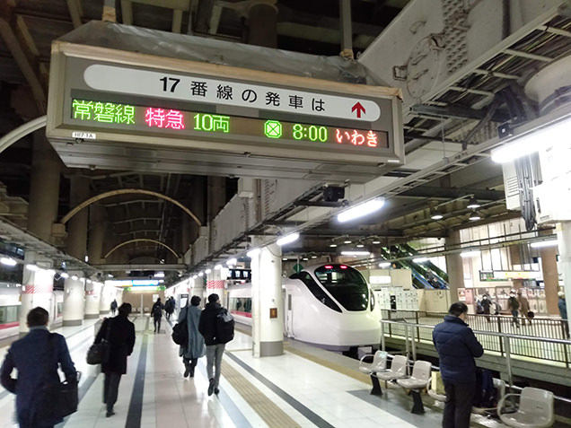 上野駅ホーム