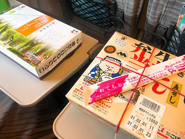 「仙台だより」と「網焼き牛たん弁当」
