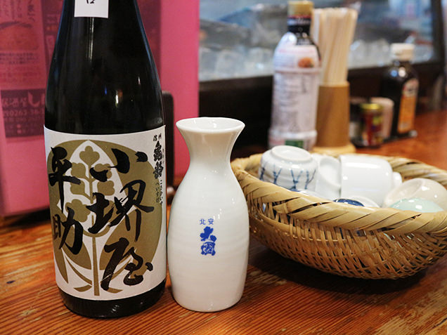 日本酒「小堺屋平助」
