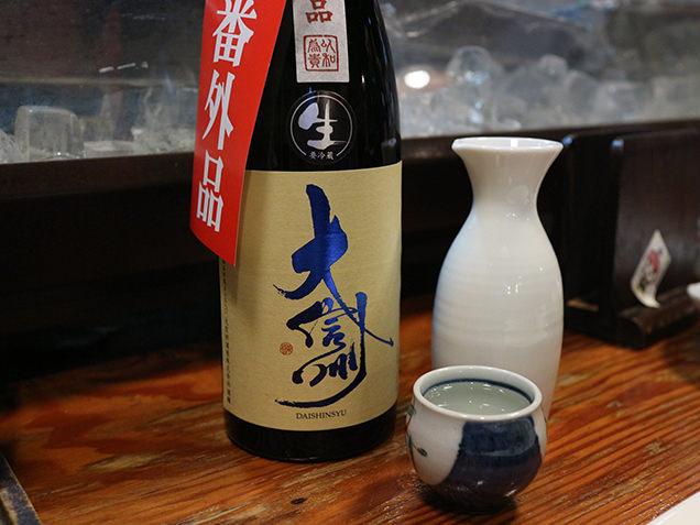 日本酒「大信州」