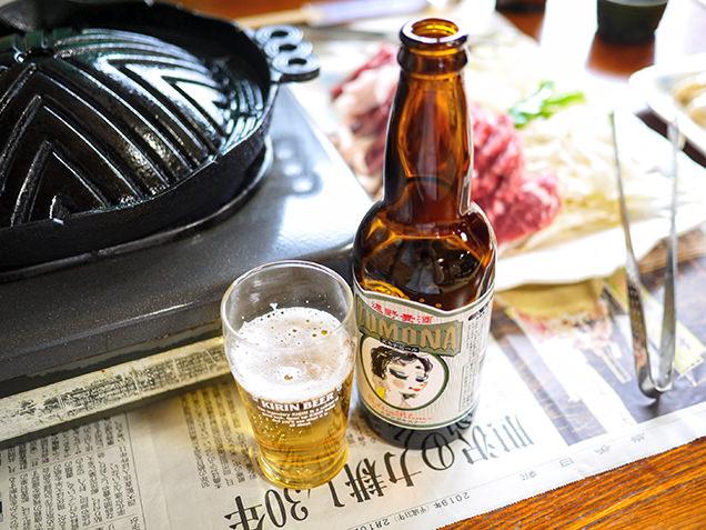 遠野の地ビール「ズモナビール」