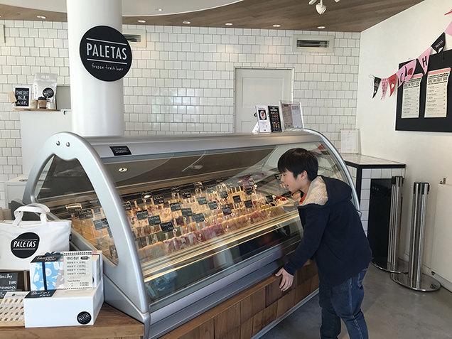 パレタス 鎌倉店