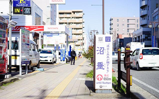 新潟駅から沼垂までの道
