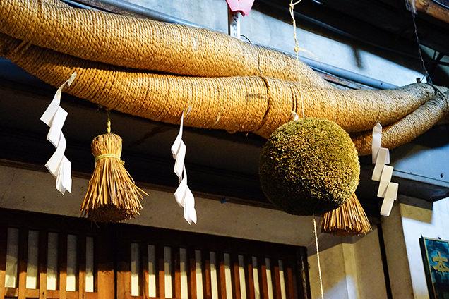 酒蔵の象徴「杉玉」